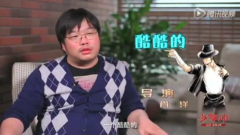 《少年班》王栎鑫特辑 这个少年有点吊