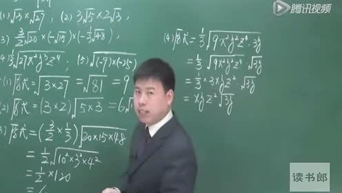新人教版八年级数学下册16.2 二次根式的乘除