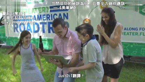 中国的服务员搞笑视频(中文字幕)@YouTube最新热