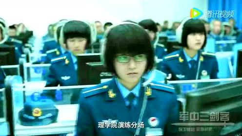 空军工程大学倾力打造首部军校宣传微电影《猎鹰》