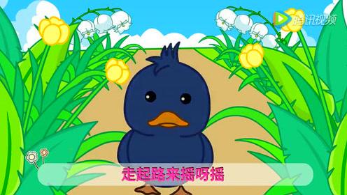 沪教版二年级语文上册18 丑小鸭