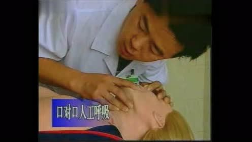 CPR-人工呼吸