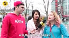 中国斗地主麻将有毒,原来这群娱乐方式竟然率先被外国人认可
