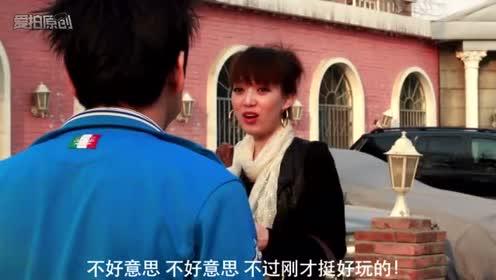 郑云搞笑视频:路见不平一声吼,没想到是这个下场