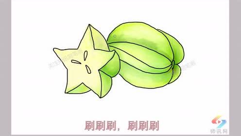 三年级语文下册11 画杨桃
