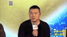 《疯岳撬佳人》发布会,岳云鹏与孙坚上演甜蜜尴尬