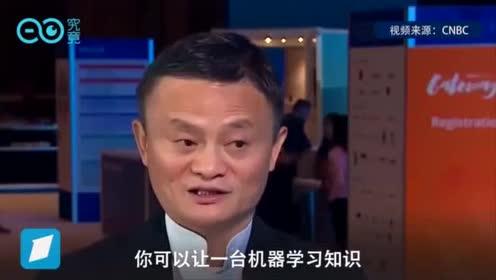 马云预言未来最赚钱的五大行业,你是否身在其中?