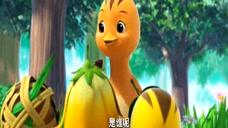 萌鸡小队:朵朵大宇和麦奇大变身,让妈妈猜猜他们是谁