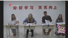外国人考中文选择题,鹤顶红和女儿红哪一个是酒?