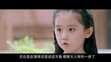 童星《因为遇见你》张果果一角,小姑娘被网友赞演技!称小杨幂!