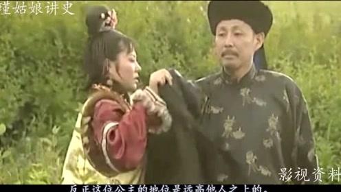 康熙最宠爱的女儿,死后戴金冠穿龙袍,240年后尸首被游街!