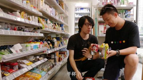 动点科技:无人超市全靠自觉?有些人就是不自觉
