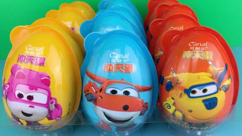 小猪佩奇拆超级飞侠奇趣蛋玩具视频