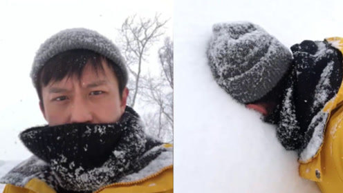 """邓超脸埋雪地""""冻龄"""" 自拍手法稳如泰山"""
