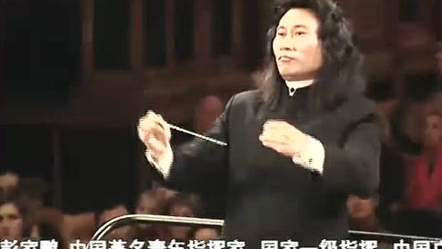 民族交响:《春节序曲》