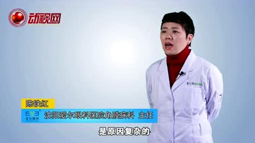健康早知道丨角膜病不及時治療 后果你承擔得起嗎?