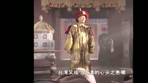 爆笑恶搞配音《康熙王朝》,康熙怒斥东京电视