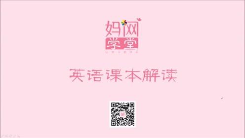 苏教版二520快三英语下册(译林牛津2B)