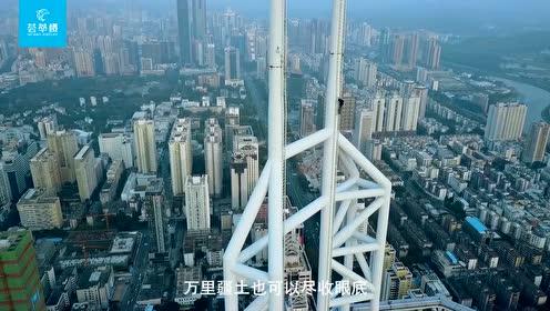 荟萃楼企业宣传片