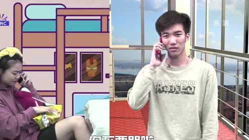 2018配音秀预告宣传片