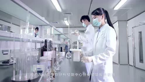 开拓者企业|负氧离子通体瓷砖宣传片