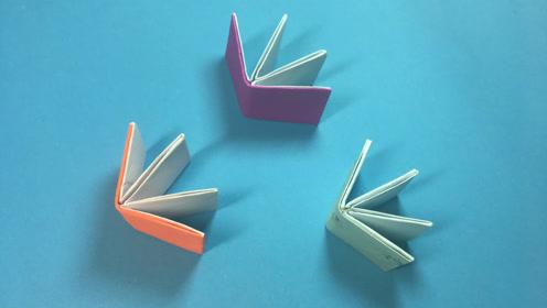 简单的手工折纸迷你小书本,将收纳盒多折一步就是漂亮的笔记本