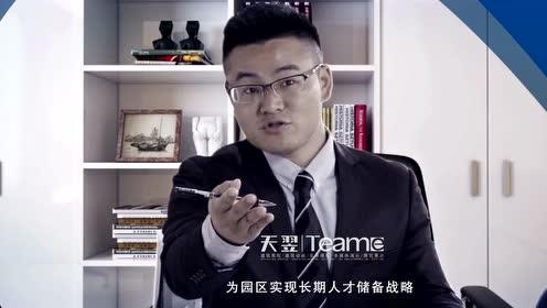珠海信息港 广告宣传片