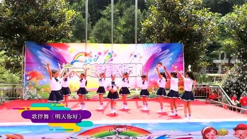 新化县奉家镇上团中学六一文艺汇演