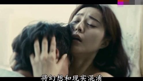 这部电影,范冰冰最后悔拍,被好友冯绍峰占尽便宜,李晨脸是黑的。