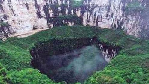 世界第一大漏斗在中国,村中遍布上万天坑,时常有人跌入其中