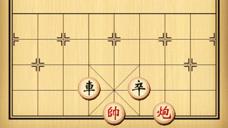 中国象棋:车卒临门,红方感觉怎么走都输,却