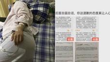 网红否认殴打孕妇 孕妇回应:你这道歉态度让人