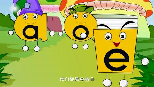 一年级语文上册汉语拼音第1课a o e