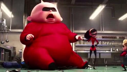 超人总动员2:超能宝宝太可爱了,一生气一屁股把坏人都坐扁了