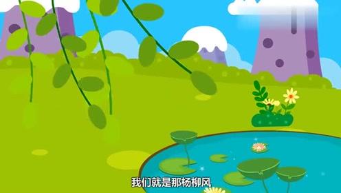 大象版五年級科學下冊第一單元 春天的故事