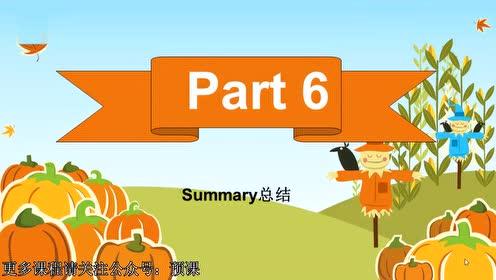 沪教版五年级英语上册(上海牛津5A)Unit 10 Wind