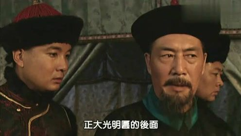 张玉嬿 《青蛇外传》