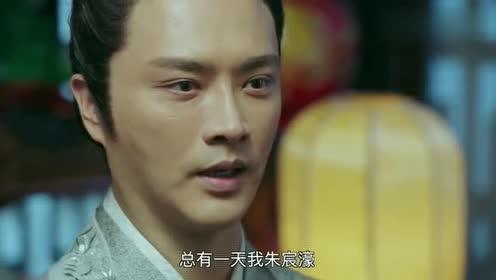 朱宸濠-腾讯视频
