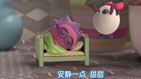 瑞奇宝宝:宝宝们都在睡觉,甜甜跑到哪里去了