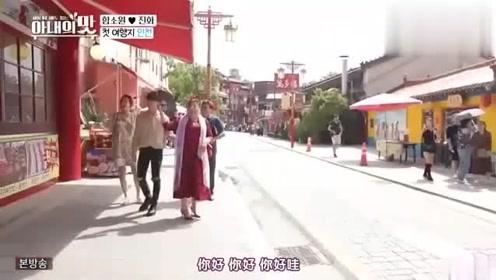 搞笑综艺:中国公婆在韩国提升知名度,亲切打