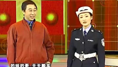 冯巩周涛上演另类《马路情歌》
