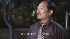 谢广坤挂新牌匾,大半夜放鞭炮给自己庆祝,这是几响的?