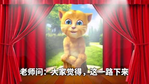 小猫讲笑话,轻松一刻给你开心