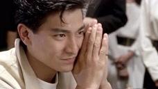 赌侠:刘德华在帅气的打牌,星爷太逗了,跑在旁边当拉拉队