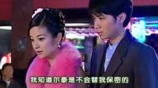 依萍大上海舞厅展露头角,被爸爸知道后,找两人谈话?