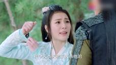 小女花不弃:云琅不信林丹沙与萧九凤的关系,林丹沙唯有以死明志