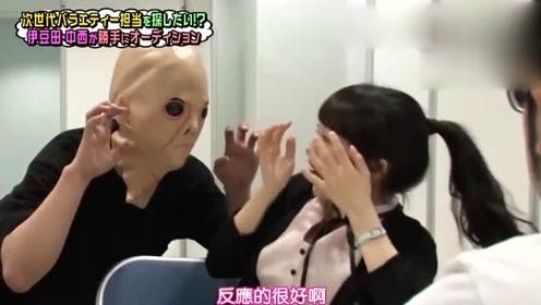 日本整人节目,美少女惨遭恶搞,看看她们会是