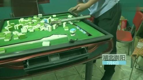 实拍收缴麻将机赌博游戏机挖掘机集中碾压销毁