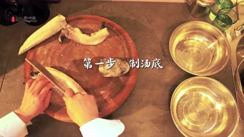 娃娃鱼打边炉烹饪美食