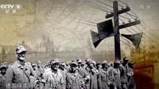 苏联卫国战争: 为了向世界宣传战果,苏联将战俘游街示众